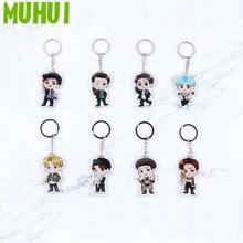 Free shipping 2019 Kpop EXO EXO-K EXO-M EXODUS Bag Keychain Kai DO SUHO Cartoon Q Stryle Key Ring Car Jewelry B098 exo ld789 76741