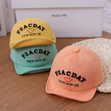Japanese Simple Children Cap Spring New Baby Soft Outdoor Boys And Girls Baseball Cap