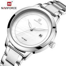 Часы наручные naviforce женские кварцевые брендовые Роскошные
