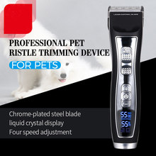 Pet Electric Hair Clippers Professional Grooming Set Rechargeable Pet Cats Dogs Electric Hair Clipper Animal Scissors Razor Set