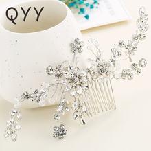 Модные свадебные аксессуары для волос qyy Стразы женская свадебная