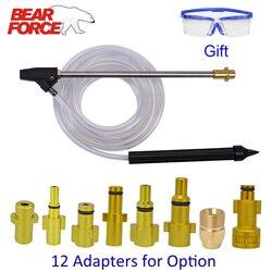 Pressure Washer Sand Blaster Kit