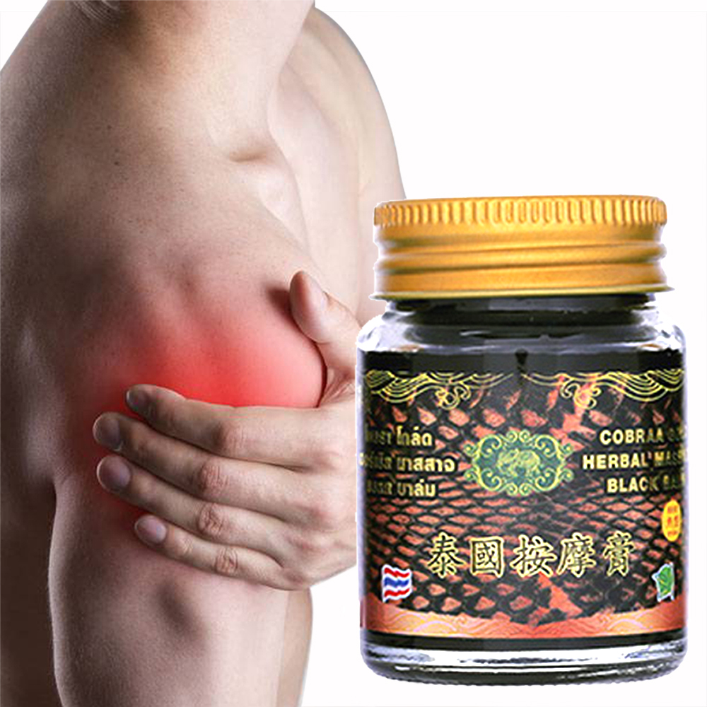 Thailand Snake Snake Venom For Joints In Pain Bruises Gold Elephant Golden Star Balm Tiger Balm Health Care Patch Massage