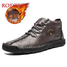 2020 New Fashion Men Boots High Quality Split Leather Man Ankle Non-slip Snow Boots Shoes Warm Fur Plush Men's Winter Shoes Plus