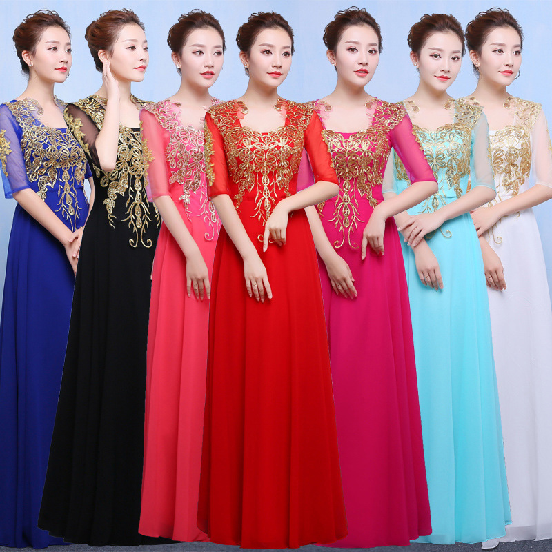 2019 Special Offer Chorus Performance Clothing Women Fashion Long Skirt New Slim Host Dress Middle Aged And Elderly