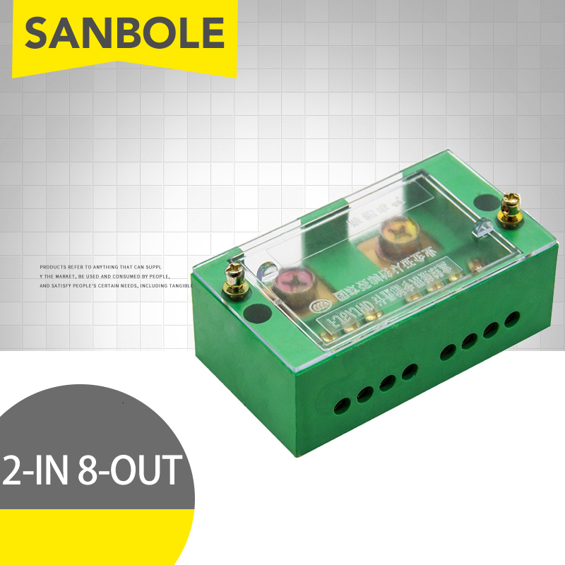 FJ6 Terminal Block Single-phase 2-IN 8-OUT Wire Connection Row 220V Household (Neutral Live Wire) Part Line Distribution Box image