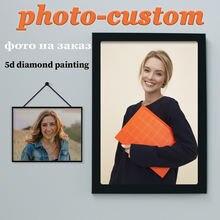 5d Сделай Сам фото на заказ собственная алмазная живопись вышивка