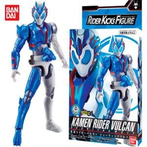 Image 4 - Bandai Kamen Rider zero one 01 Insetto Forma di Ripresa Lupo RKF Super Mobile A Mano Giocattoli Figurals Modello Bambole Brinquedos