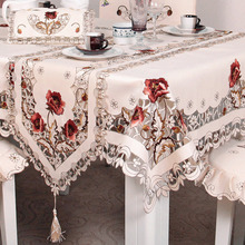Europe Luxury Beige Jacquard Rectangle/Square Table Cloth  Lace Hollow Embroidered Home Decor Cover Waterproof Tablecloth