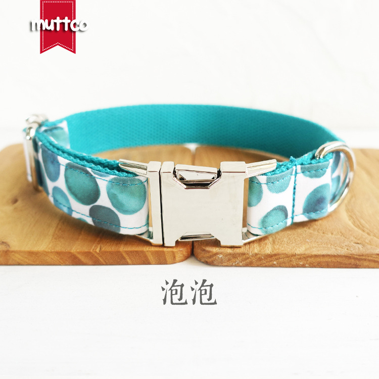 Muttco Origional New Style Dog Neck Ring Retractable Dog Traction Dog Collar Udc-053