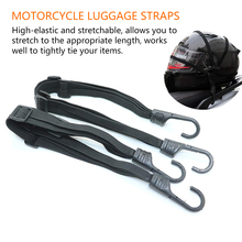 60CM Universal Motorcycle Helmet Straps Net Motorcycle Lugga
