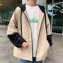 Autumn Jacket Mens Fashion Hit Color Hooded Coat Man Streetwear Clothes Men Wild Loose Hip Hop Bomber S-2XL