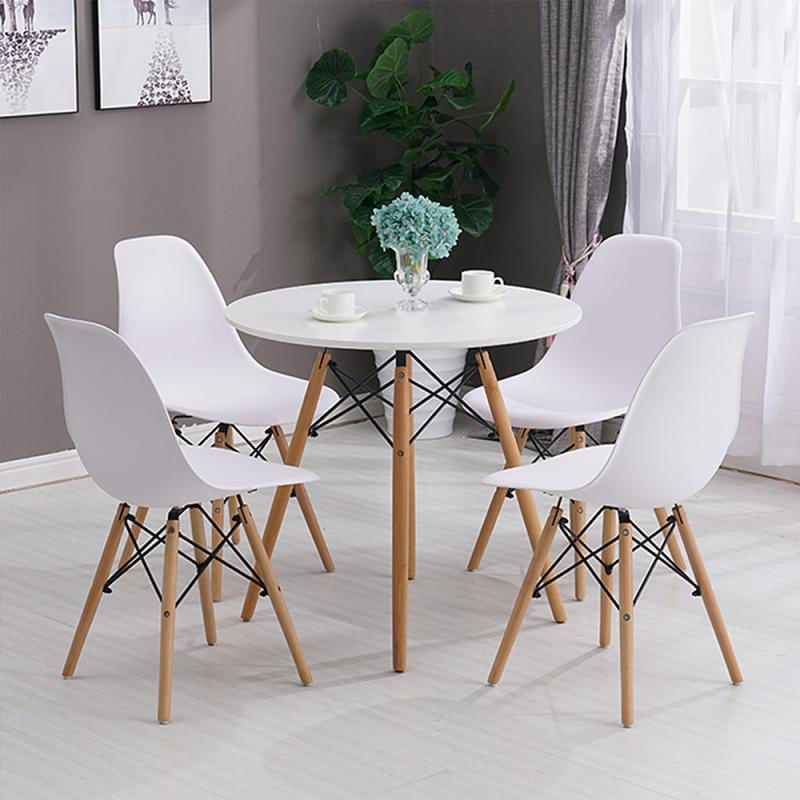 4pcs Simple Dining Chairs Modern Leisure Chair Nordic Bar Chair Home Furniture 54x45x47cm HWC