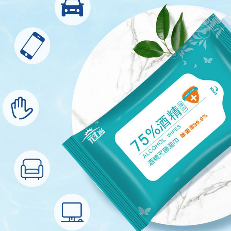 10pcs/Bag 75% Alcohol Swabs Wet Wipes Disinfection Antiseptic Pads Skin Cleaning Care Sterilization First Aid Cleaning Tissue