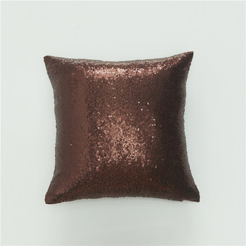 Brown Sequin Throw Pillow 3