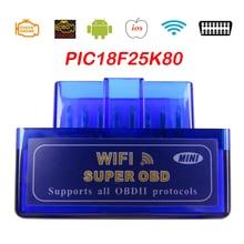 ELM327 V1.5 Wifi OBD2รถเครื่องสแกนเนอร์ PIC18F25K80สำหรับ Android/IOS/Windows V 1.5 Elm 327 Wi Fi OBD 2เครื่องมือวินิจฉัยอัตโนมัติ