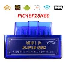 ELM327 V1.5 Wifi OBD2 Xe Máy Quét Chẩn Đoán PIC18F25K80 Cho Android/IOS/Windows V 1.5 Elm 327 Wifi OBD 2 Tự Động Công Cụ Chẩn Đoán