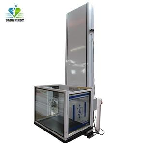 Ascenseur de maison intérieur résidentiel de haute qualité | Avec CE