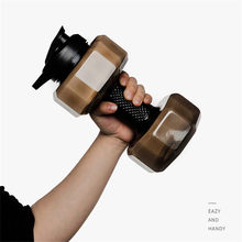 Dumbbells Water Bottle Free Weights Water 2.6 L Dumbbells Large Water Bottle Free Sports Running Fitness Kettle Gym Dumbell