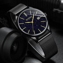 Mens Casual Fashion Luxury Brand Starry sky Watch Quartz Waterproof Calendar Leather Alloy Clock