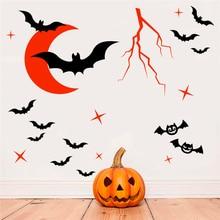 cartoon bat red moon halloween wall stickers bedroom home decor decals vinyl mural art diy posters