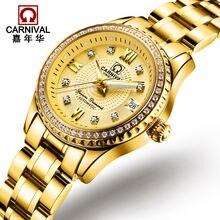 Новинка швейцарские карнавальные Роскошные брендовые часы женские