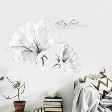 White Flower Art Wall Stickers Sofa TV Background Sticker Kids Room Living Room Decals Decorative Waterproof Vinyl Poster(China)