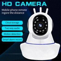 kebidumei Wifi Night Vision CCTV Camera 2mp Baby Monitor HD WIFI IP Camera Wireless Surveillance Camera Home Security Camera