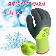 Novo chegou inverno térmico à prova de vento à prova de frio luvas de trabalho de baixa temperatura de armazenamento frio anti-congelamento ao ar livre luva unisex wear.