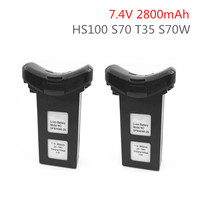7.4V 2800mah Battery for SJR/C SJRC S70W RC Quadcopter Spare Parts Accessories Li-po Battery For SJRC S70W Battery