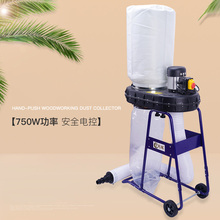 Cleaner Separator Dust-Collector Industrial-Bag Extractor Woodworking FS-C750 Collecting-Equipment