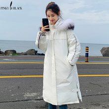 PinkyIsBlack Big Fur Hooded Feminine Winter Coat Clothing Warm Jacket Parkas Long Outerwear Fashion Women