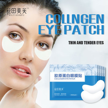 WATIANMPH 100pcs/50 pairs Collagen Eye Mask Remove Eye Bags Dark Circles Moisturizing Eye Patches efero collagen eye mask gel eye patches face care sheet masks wrinkle eyes bags remover dark circles for face mask eye mask 60pc