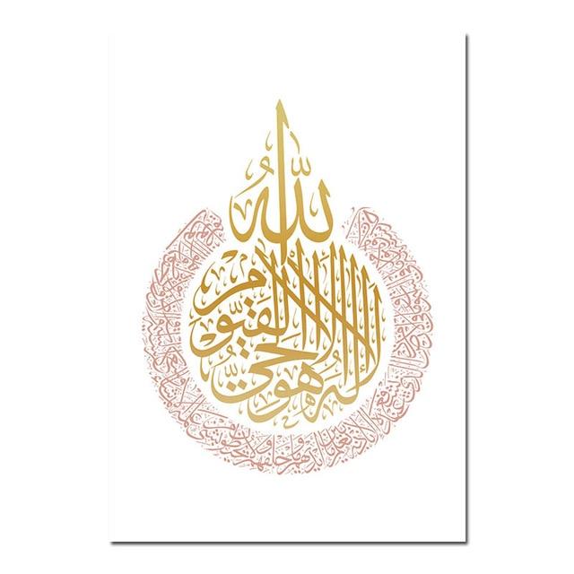 Allah-Islamic-Wall-Art-Canvas-Poster-and-Print-Ayatul-Kursi-Decorative-Picture-Painting-Modern-Living-Room.jpg_640x640