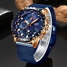 LIGE relojes para hombre, de acero inoxidable, de cuarzo azul, informal, deportivo, resistente al agua, masculino