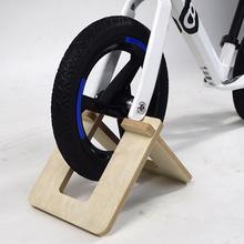 Bike-Stand Balance for Kid's Portable