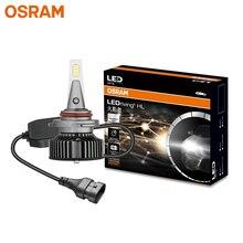 오스람 LED HYZ HIR2 9012 49012CW PX22d 원래 정품 전구 슈퍼 밝은 자동차 헤드 라이트 쿨 화이트 6000K 12V 25W (1 쌍)