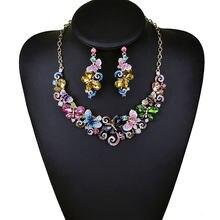 Модные Роскошные хрустальные цветочные бабочки изысканное ожерелье