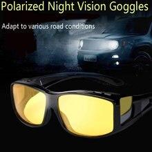 Lunettes de Vision nocturne polarisées pour voiture, 2 pièces, pour conduire, pour conducteur, unisexe, UV400, accessoires automobiles