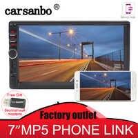 Carsanbo 2Din Auto radio Coche Recorder 7 zoll Touch Screen Auto Audio Bluetooth Rückansicht Kamera 7018B MP5 Multimidio Player