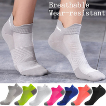 Ankle-Socks Basketball Cycling Sports Women Running Non-Slip Comfortable Cotton Fitness