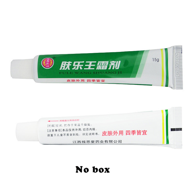 2pcs FULEWANG Skin Psoriasis Cream Dermatitis Eczematoid Eczema Ointment Treatment Psoriasis Cream Dropshipping