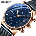 Часы наручные Binbond мужские ультратонкие, модные автоматические брендовые Роскошные простые кварцевые, водонепроницаемость 30 м