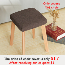 Chair-Cover Stool Dining-Table Square Elastic Office Solid-Wood Modern Universal Multicolor