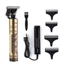 T9 włosów trymer fryzjerski strzyżenie akumulator maszynka do włosów Cordless mężczyźni ścinanie włosów maszyna trymer do brody 0mm razor shaver tanie tanio SHINON 0mm hair clipper metal RC409HA DC5V 3 hours 60 minutes