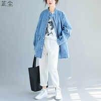 Plus Size Coat Denim Jacket Women 2019 Autumn Winter Fashion Long Sleeve Vintage Jean Jackets Coats Casaco Feminino 4XL 5XL 6XL