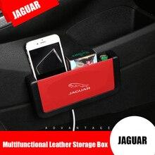 صندوق شحن مقعد السيارة ، جراب هاتف السيارة لـ Jaguar F pace F type E Pace E Type X Type S Type XJ XJL XJS XJ6 XK XF XE