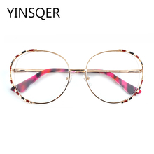 Prescription Glasses Oversize Myopia Optical Retro Female Vintage Women's Round Lady