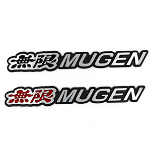 Image 1 - 3D алюминиевые детали, эмблема Mugen, хромированный логотип, задний знак, стикер для багажника автомобиля, Стайлинг Для Mugen Honda Civic Accord CRV Fit и т. Д.