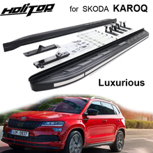 Running-Board SKODA Side-Step Bar for KAROQ From-Big-Factory Easy-Installation Nerf New-Arrival
